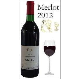 スズランワインimageMerlot2012