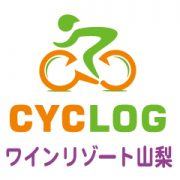 CYCLOG ワインリゾート in 山梨2017